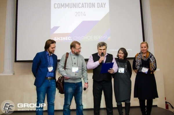 Communication day